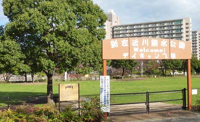 新左近川親水公園デイキャンプ場