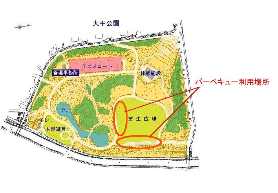 大平公園 バーベキュー広場